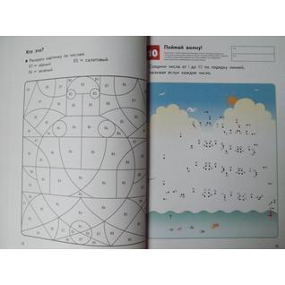 KUMON. Книга KUMON. Игры с числами от 1 до 150, 978-5-91657-772-318+