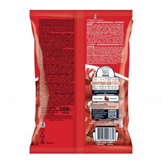 Шоколадный батончик Kit-Kat mini, 169г