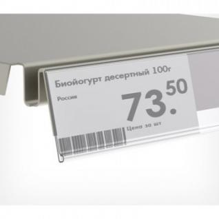 Ценникодержатель полочный самоклеющ. DBR39 дл.1250мм, прозр., 10шт/уп