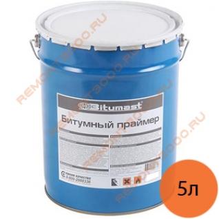БИТУМАСТ праймер битумный (5л=4,5кг) / BITUMAST праймер битумный (5л) Битумаст