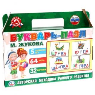 """Игра """"Умные Игры"""" Букварь-Пазл. М. Жукова. В Коробке-Чемодан. 5 Игр, 64 Пазла"""