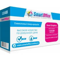 Тонер-картридж C-EXV48M для CANON iR C1325iF, iR C1335iF, совместимый, пурпурный (11500 стр.) 11868-01 Smart Graphics