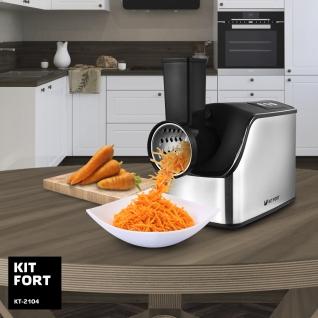 KITFORT Мясорубка Kitfort KT-2104