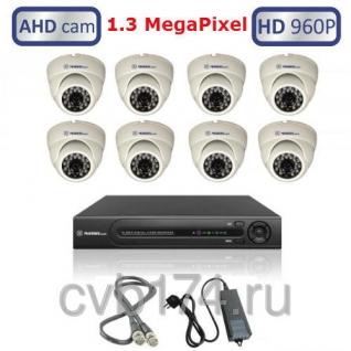 Готовый комплект на 8 купольных камер (Качество 960P/1,3 МегаПикселя)MT-AHD960PD8