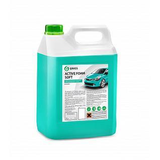 Активная пена Grass Active Foam Soft 5 кг
