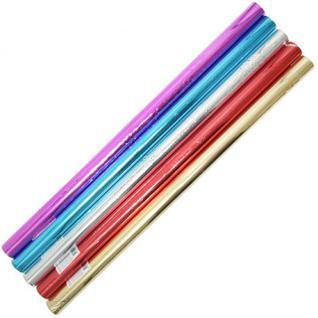Бумага упаковочная metallic 0,7X2 11309/67554