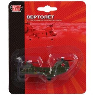 "Вертолет ""Технопарк"" Металл. 7,5См На Блистере (Русс. Уп.)"