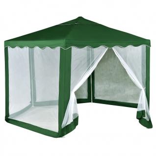 Тент шатер садовый с москитной сеткой Green Glade 1003 от солнца (8148)