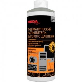 Пневматический распылитель Promega Office Professional, большой, арт455054