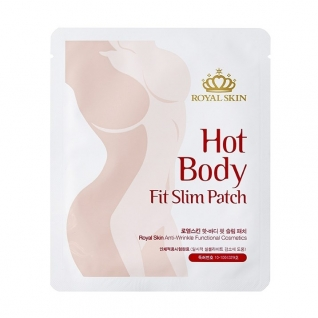 Royal Skin Патчи разогревающие для похудения, 14гр, Royal Skin
