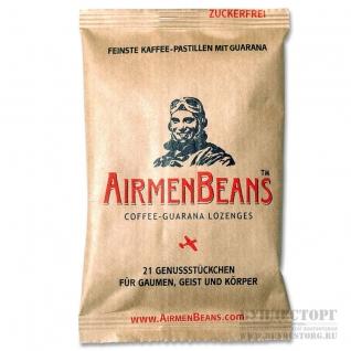 AirmenBeans Пастилки Airmenbeans гуарана с кофеином