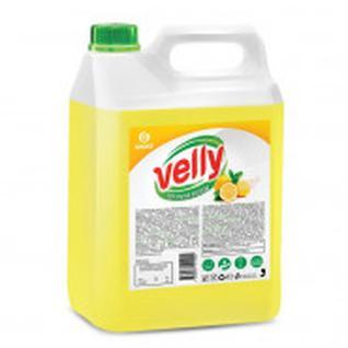 Средство для мытья посуды Velly 5л Лимон_
