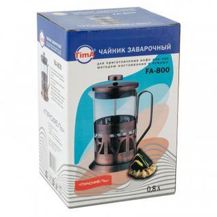 Френч-пресс 800мл ТРЮФЕЛЬ (FA-800)