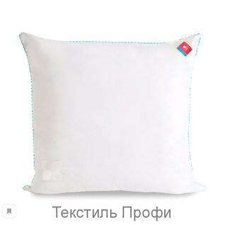 """Подушка, Легкие сны, """"Перси"""" 68х68 см."""