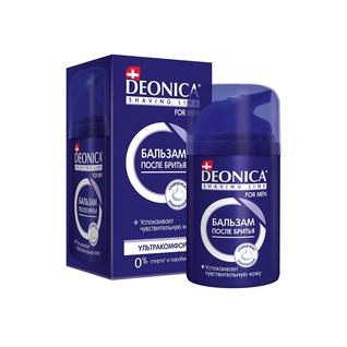 Бальзам после бритья ультракомфорт, DEONICA FOR MEN 50мл