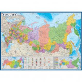 Настенная карта РФ политико-административная 1:6млн.,1,43х1,02м.