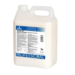 Полимерное покрытие для пола усиленного действия(сухой остаток 25%) PROSEPT Polish 250 5л (155-5)