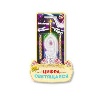"General Consolidated Impex Company Цифра LED ""9"" для торта+2 свечи"