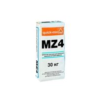 Цементная грунтовка для машинного нанесения методом набрызга Quick-mix MZ 4, 30 кг