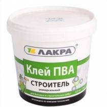 Клей ПВА Лакра Строитель универсальный /0,9 кг/