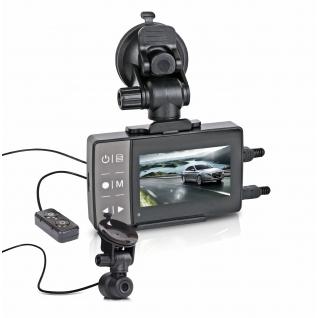 Видеорегистратор Prestige 494 выносная камера Prestige 494 Prestige