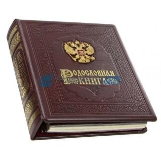 """Альбом-книга Родословная """"Гербовая"""""""