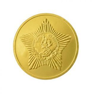 Набор из шоколада Медали 25г в ассортименте Императоры России 0205