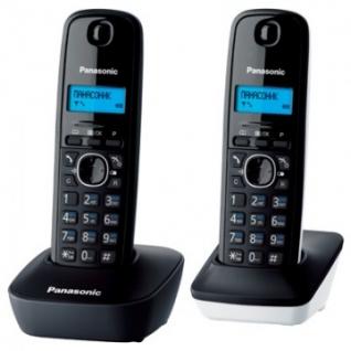 Радиотелефон Panasonic KX-TG1612RU1 серый/белый,доп.трубка,АОН