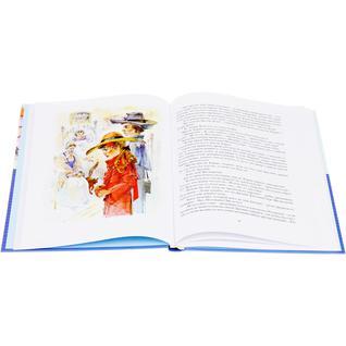 Элинор Портер. Книга Портер. Поллианна выросла, 978-5-389-07345-618+