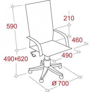 Кресло VT_CH681 низкая спинка, ткань черная