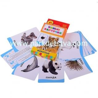 Животные Развивающие карточки Росмэн