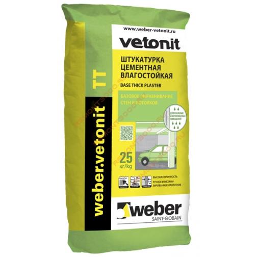 ВЕТОНИТ ТТ штукатурка цементная влагостойкая (25кг) / WEBER.VETONIT TT штукатурка цементня влагостойкая (25кг) Ветонит 36984089