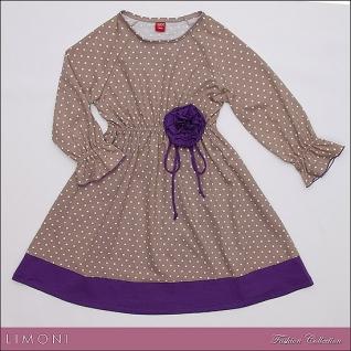 PLD56 Платье