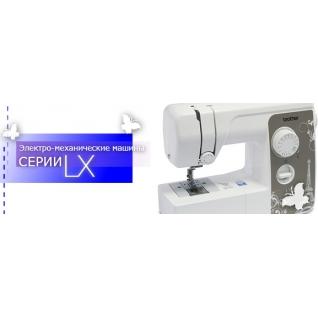 BROTHER LX 1400, Швейная машина (швейных операций 14, электромеханическая, ротационный горизонтальный челнок, петля-полуавтомат)