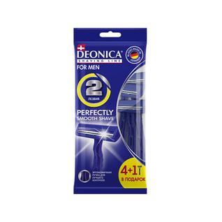 Станки бритвенные одноразовые Deonica 2 лезвия FOR MEN, 4 + 1 шт в подарок