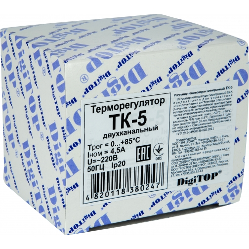 Терморегулятор DigiTOP ТК-5 (крепление на DIN-рейку) 6775761 3