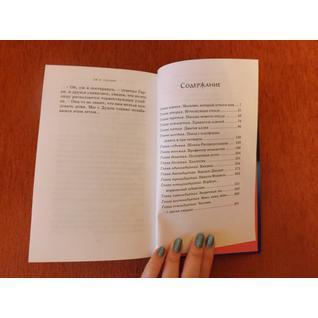 "Джоан Кэтлин Роулинг (Ролинг) ""Мах.Гарри Поттер и Философский камень, 978-5-389-07435-4"""