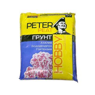 Грунт PETER PEAT Азалия. Рододендрон. Гортензия линия Хобби 5 л