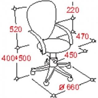 Кресло UP_EChair-203 PTW net ткань черная, сетка оранжевая, хром