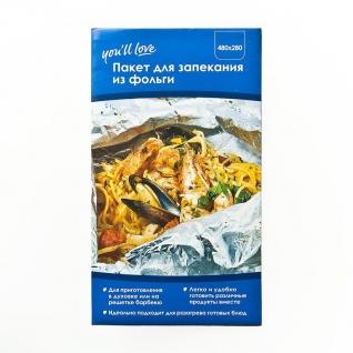 Пакет для запекания из фольги 48х28 см