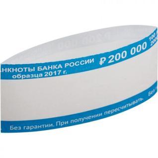 Кольцо бандерольное нового образца номинал 2000 руб., 500 шт./уп.