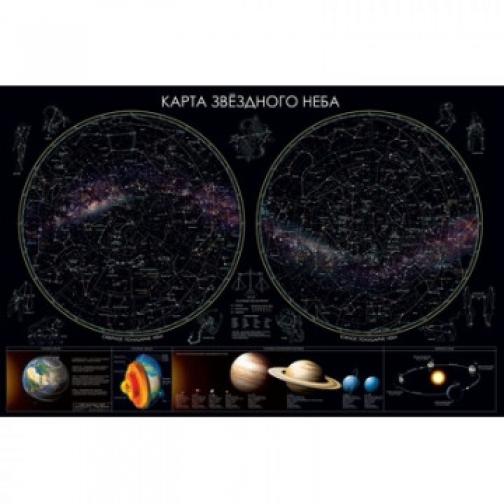 Настенная карта Карта звездного неба 1,18х0,79м 37871212