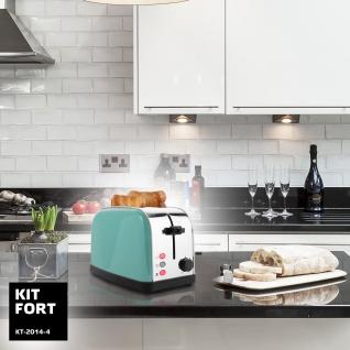 KITFORT Тостер Kitfort KT-2014-4, голубой