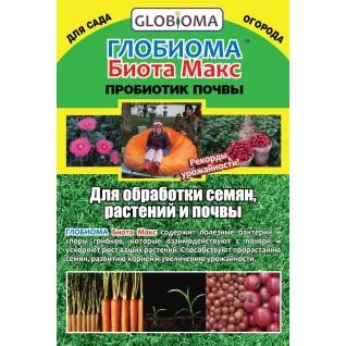 Глобиома Биота Макс : 1 таблетка