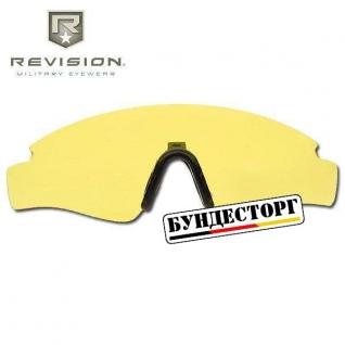 Revision Линза сменная Revision Sawfly Max-Wrap, L, цвет желтый