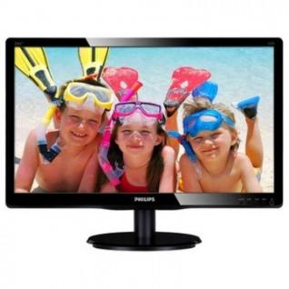 Монитор 21 Philips 226V4LAB/00(01) LED/1920x1080/5ms/DSub/DVI/чр