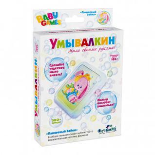 Набор для творчества мыловарение Плюшевый зайка,Для Малышей,01660