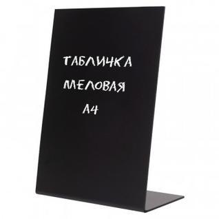 Табличка меловая настольная Attache А4 вертикальная