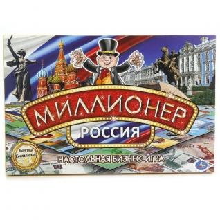 """Настольная Бизнес Игра """"Умка"""" Миллионер Россия В Русс."""