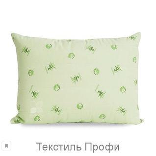 """Подушка, Легкие сны, """"Бамбук"""" 50х68 см."""